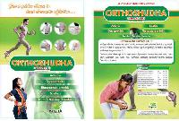 Orthosudha Liniment Oil