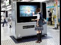 coffee digital vending machines