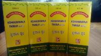 Ksheerabala Thaila Oil