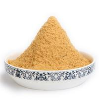 powder food flavour