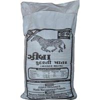 Organic Fertilizer Powder