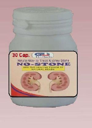 Kidney Stone Ayurvedic Capsule