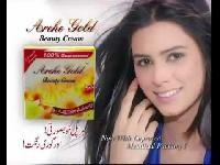 Arche Gold Beauty Cream