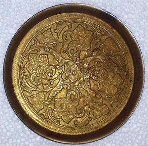 Floral Brass Tray