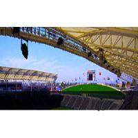 Stadium Sound Reinforcement System