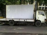 Mobile Hoardings
