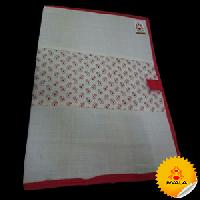 Hand Made File Cover