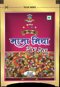 Kuber Grains & Spices Pvt ltd - Indian Spices Manufacturer & Exporters