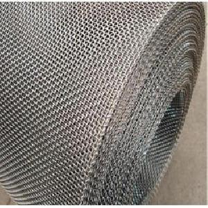 Spring Steel Wire Mesh in Vadodara - Manufacturers and