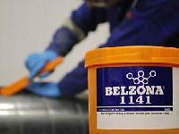 Belzona 1141 (Conductive Metal)