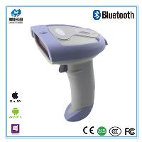 MHT-2015LY Handheld bluetooth barcode scanner