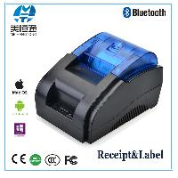 MHT-P58A Desktop 58mm thermal receipt printer
