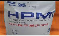 Methyl Cellulose