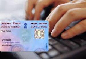 Pan Card Digital Signature Certificate