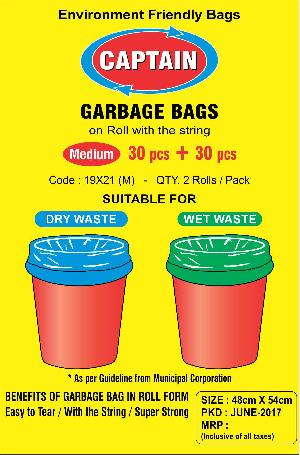HOUSE USE GARBAGE BAGS