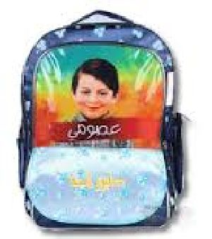 School Bag Printing Services