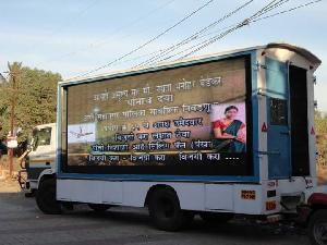 Tata Ace Led Video Van Services
