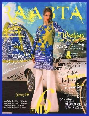 Raabta Designer Pakistani Lawn Suit