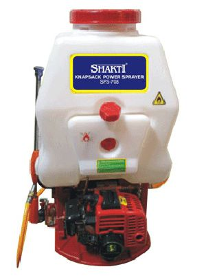 Engine Operated Power Sprayer