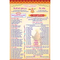 Brochure Printing 02