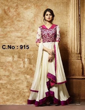 Designer Cream Anarkali Salwar Suit