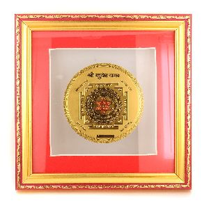 Kuber Yantra With Frame