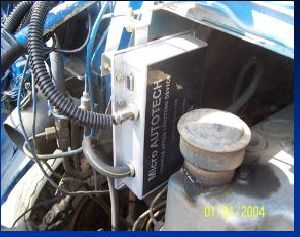Fuel Management System (fms)