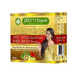 Jeev-dhaan Jeev Kesh Ayrvedic Hair Wash Powder