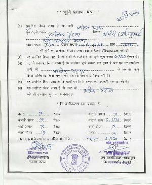 Agriculture Land Farmer Certificate