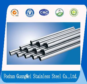 Nice Stainless Steel Decoration Tubes