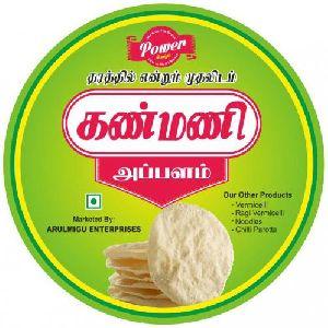 Kanmani Appalam