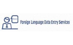 Foreign Language Data Entry