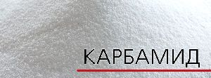 Urea Moulding Compound, Karbamide 46%