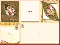 Royal Vigneshwara Wedding Card