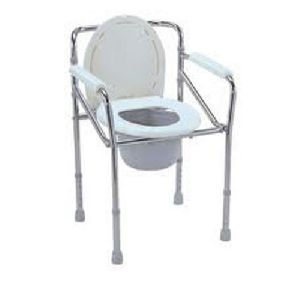 Commode Folding Chair