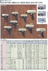 Uryu Air Tools