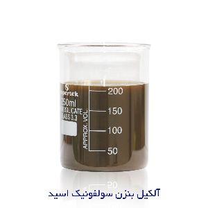 Linear Alkyd Benzene Sulphonic Acid