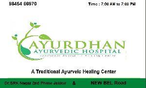 Ayurdhan Ayurvedic Stress Management