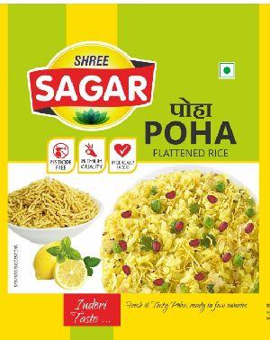 Shree Sagar Poha (flattened Rice)