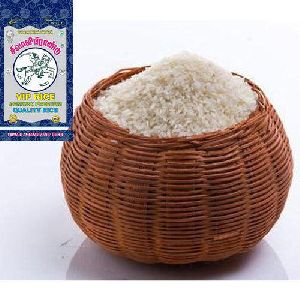 Long Grain Boiled Rice