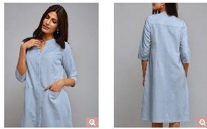 Mandarin Collar A Line Dress - Light Blue