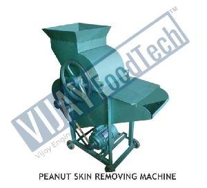 Peanut Skin Removing Machine