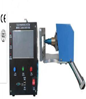 Yi-11t7in Dot Pin Marking Machine