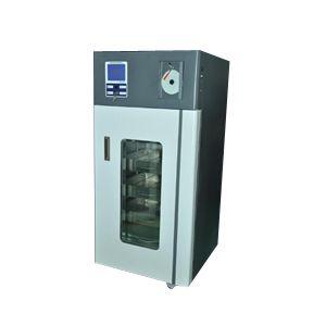Blood Bank Refrigerator With Communicator