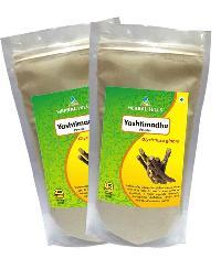 Yashtimadhu Powder - 100 gms powder