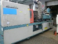 Used Plastic Injection Moulding Machine