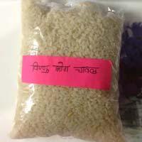 Vishnu Bhog Rice