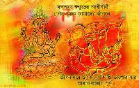 bengali greeting cards