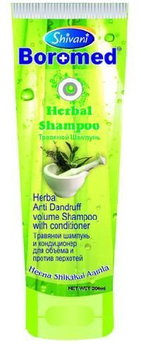 Boromed Herbal Shampoo