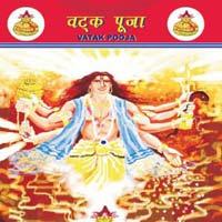 Vatak Pooja Audio Cd